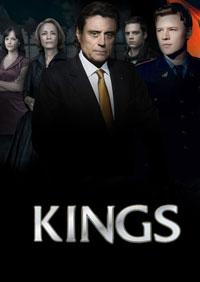 Kraljevi - poster