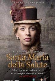 Santa Maria della Salute - poster