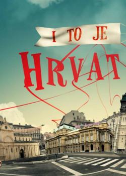I to je Hrvatska: Dioklecijanova palača - poster