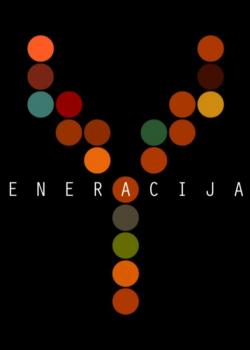 Generacija Y: Hrvatski san - poster