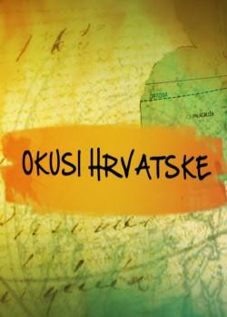 Okusi Hrvatske - poster