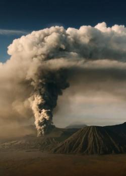 Snaga vulkana - poster