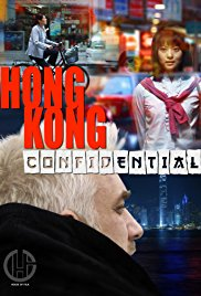 Hong Kong povjerljivo - poster