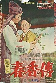 Legenda o Chun Hyang - poster