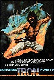 Cantonen Iron Kung Fu - poster