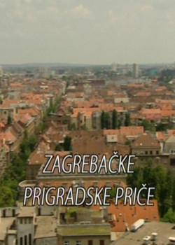 Zarebačke prigradske priče - poster