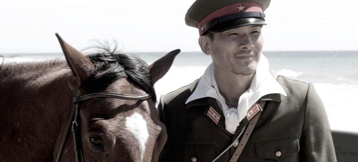 Pisma s Iwo Jime