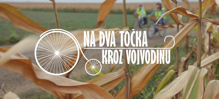 Na dva točka kroz Vojvodinu